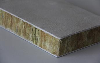 银川复合玻璃棉岩棉板