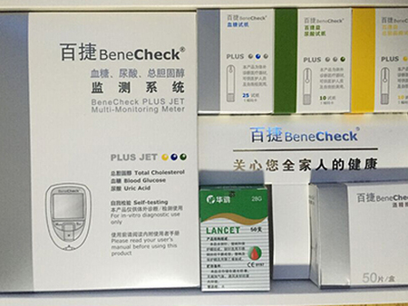 山西总胆固醇试纸|厦门五顺贸易尿酸检测仪分析仪作用怎么样