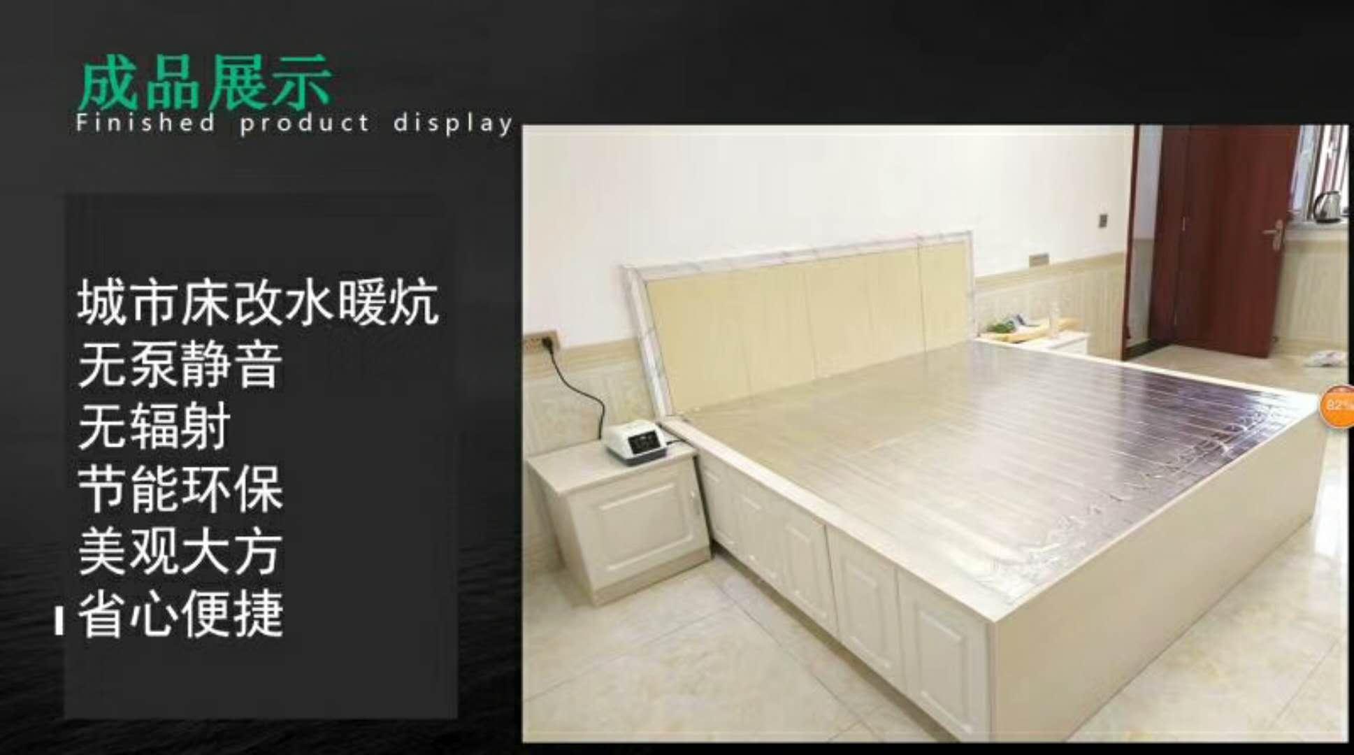 深圳地区销量好的水暖炕供应商    _水暖炕代理加盟