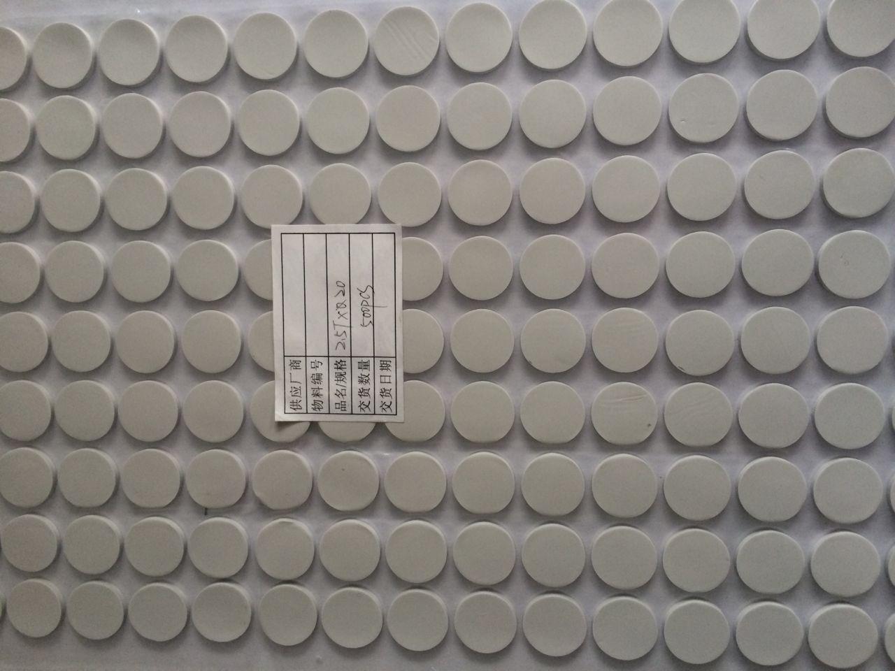 瀝林散熱硅膠片-怎么選擇質量有保障的導熱硅膠片
