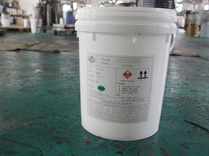 水性涂料公司_想买质量不错的水性涂料,就来为易化工