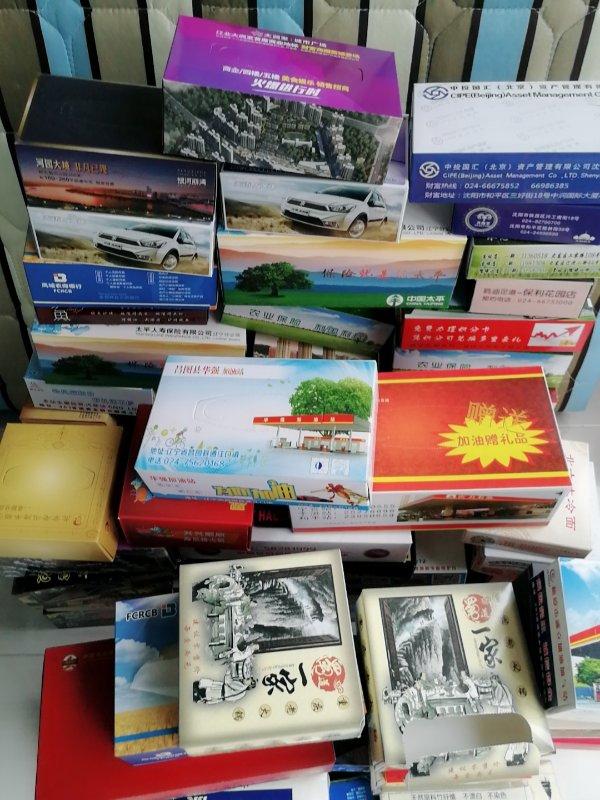 白城盒抽-沈阳盒抽生产厂家