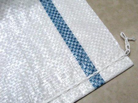 万博appmanbetx手机版塑料编织袋-万博appmanbetx手机版龙升塑料