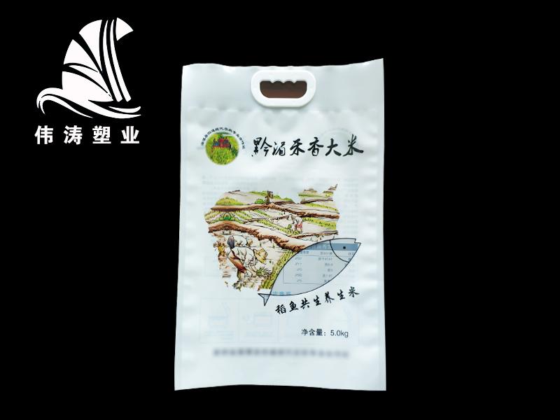 桂林大米袋-南寧哪有銷售好用的廣西大米包裝袋