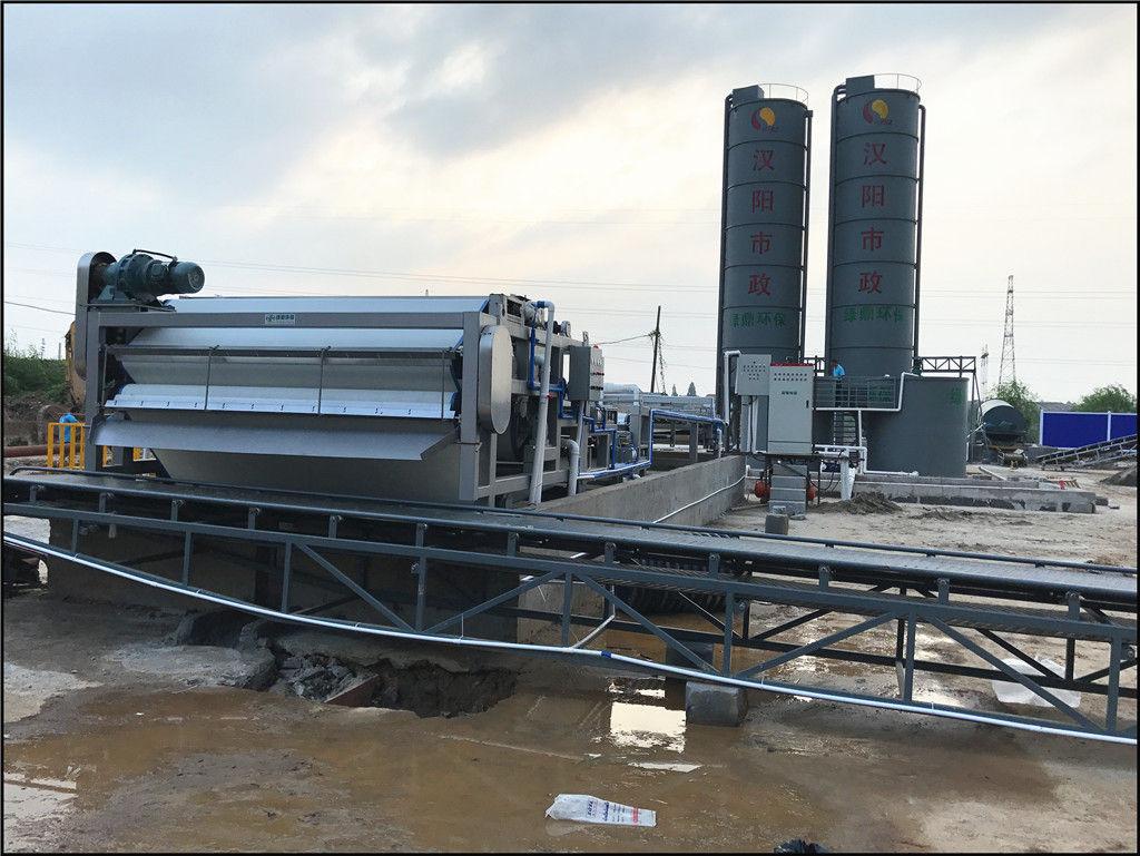 绿鼎环保设备提供品牌好的泥浆脱水机|重庆泥浆处理设备