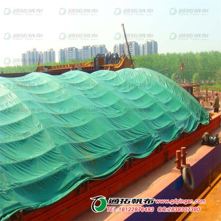耐用新品篷布 通拓篷布厂家 好篷布就在通拓优质篷布