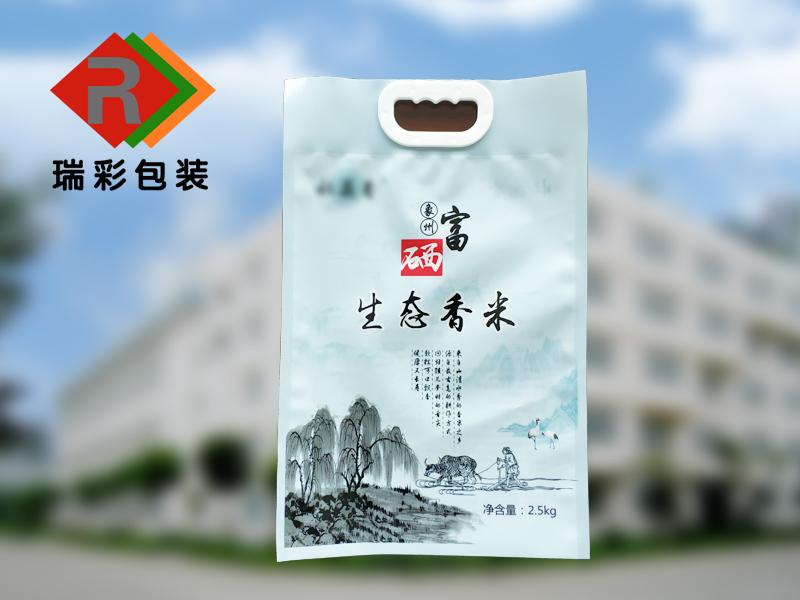 浙江抽真空米袋,温州真空米袋厂家