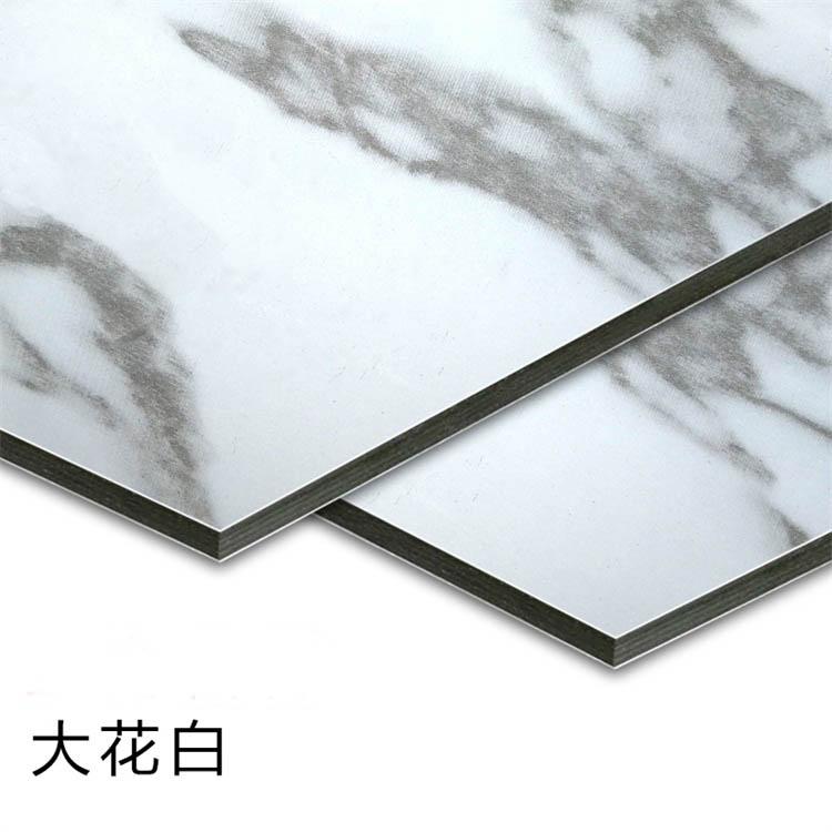 鋁塑板直銷 供應甘肅優質的鋁塑板