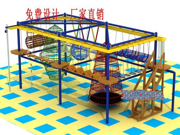 儿童乐园拓展项目-供应浙江耐用的儿童拓展设施