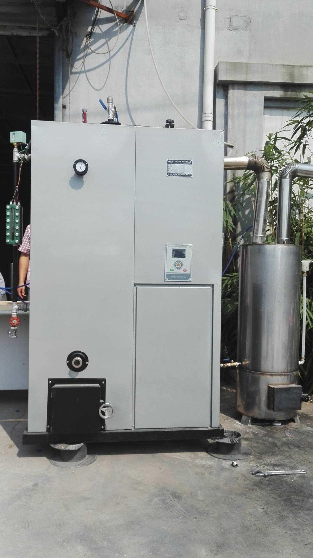 蒸汽發生器制造商 專業的蒸汽發生器供應商