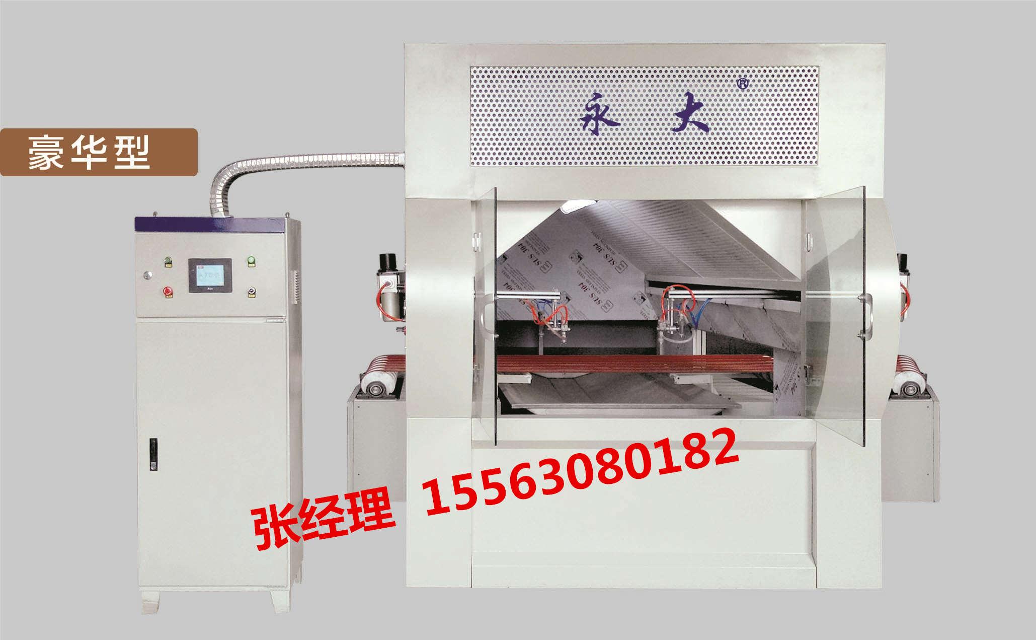 【氟碳漆/多彩漆/水包水三合一自动喷漆机、免费安装提供技术】