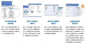 河南口碑好的企业QQ推广推荐,沟通软件