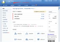 批量导入QQ 有信誉度的企业QQ推广上哪找