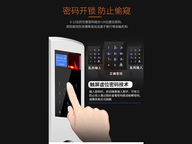 2018年指纹锁十大品牌排行榜,深圳超实用的五合一指纹锁推荐