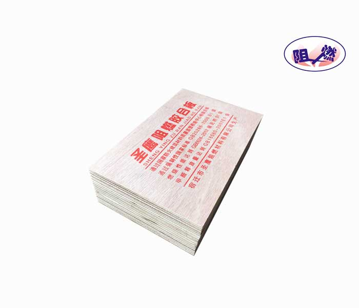 销量好的阻燃胶合板推荐    ,阻燃胶合板价位