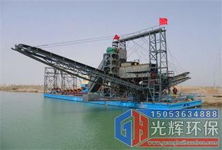大型采砂船