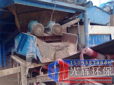 高效细沙回收机