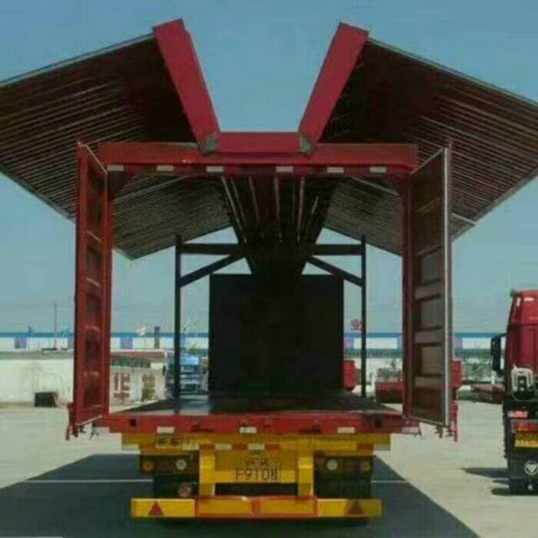 湖南长沙16米骨架集装箱翼展式半挂车厂家—轻型翼展式半挂车
