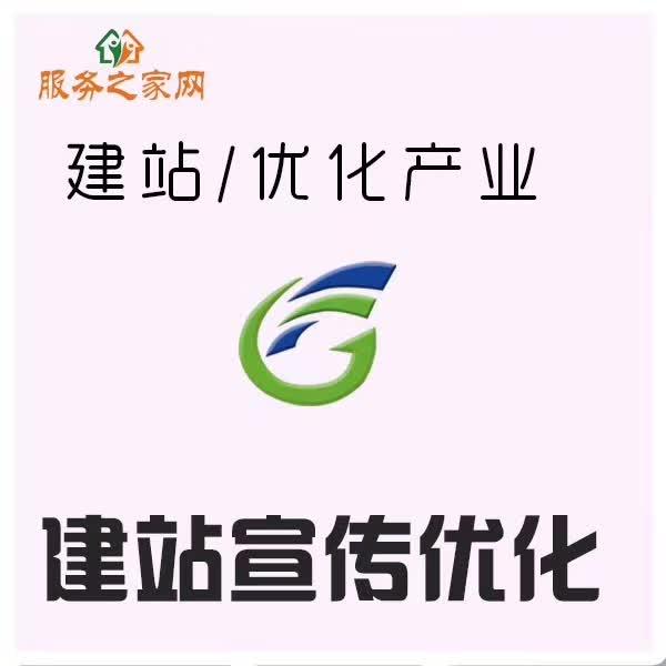 河北哪家网站优化网络推广公司靠谱 寻找小程序招商加盟开发