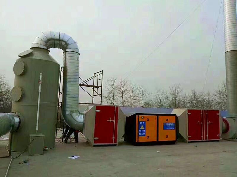 喷油房废气处理-uv光氧能过环保的废气处理设备