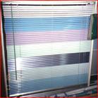 青岛价位合理的办公室百叶窗批发|青岛办公室百叶窗价格