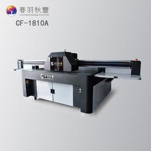 大量供应新品UV打印机|uv打印机厂家直销