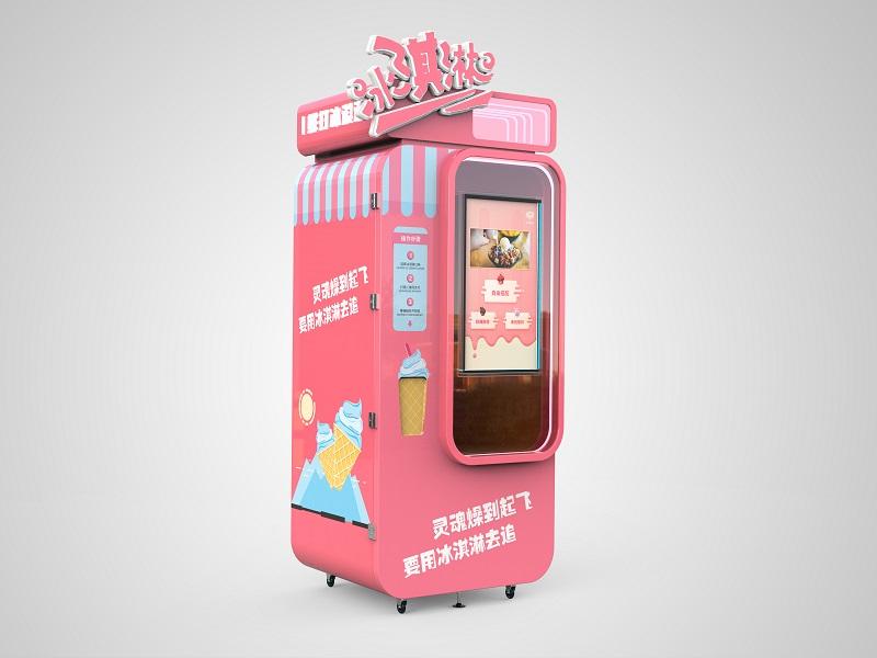 供应全自动冰淇淋机游乐场创业只能报警了无人售卖机