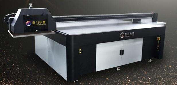 浙江UV打印机厂家_春羽秋丰数码彩印设备UV打印机哪里好