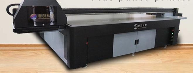 春羽秋丰数码彩印设备高性价UV打印机出售|江西UV打印机价格行情