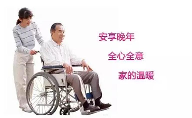 龙海老人陪护公司_可靠的老人陪户服务推荐