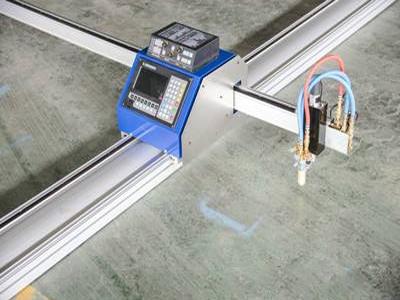 新疆便携式数控切割机-质量标准的便携式数控切割机在哪买