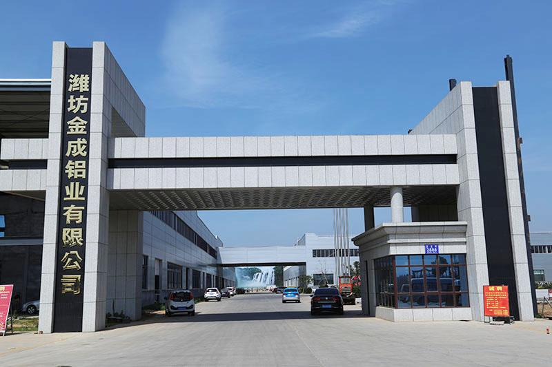 工业铝材厂家-山东潍坊金成铝业有限公司哪家名声好