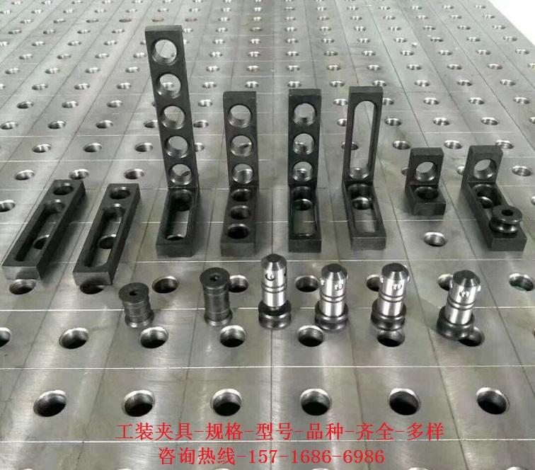 加工铸铁柔性平台-沧州品牌好的三维柔性焊接平台批售