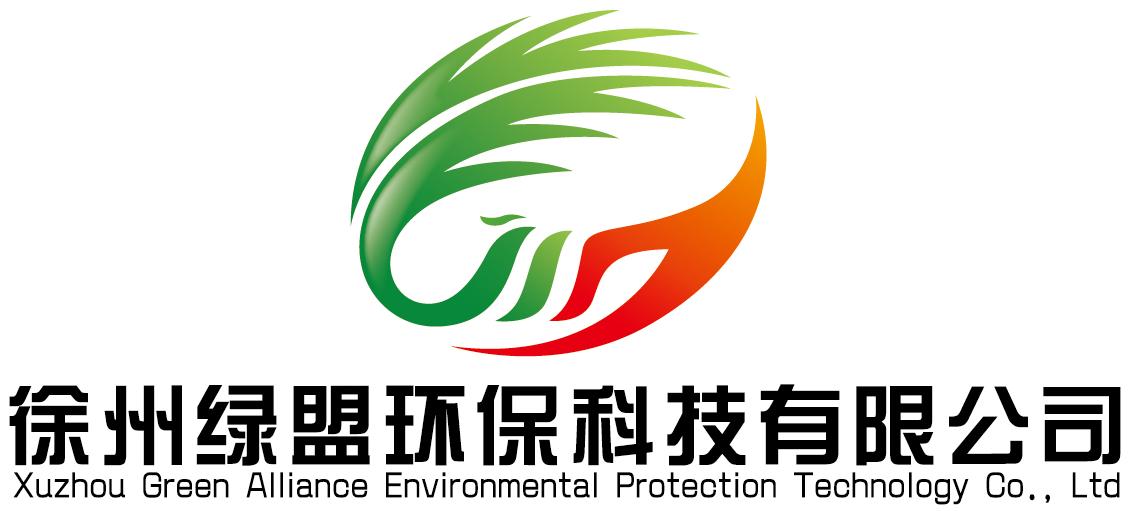 选择空气净化 权威的空气检测绿盟环保