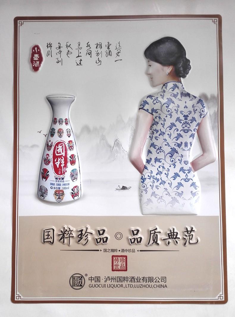 郑州专业的郑州单页印刷推荐-郑州印单页