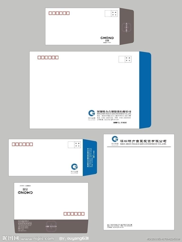河南郑州纸质印刷品定制