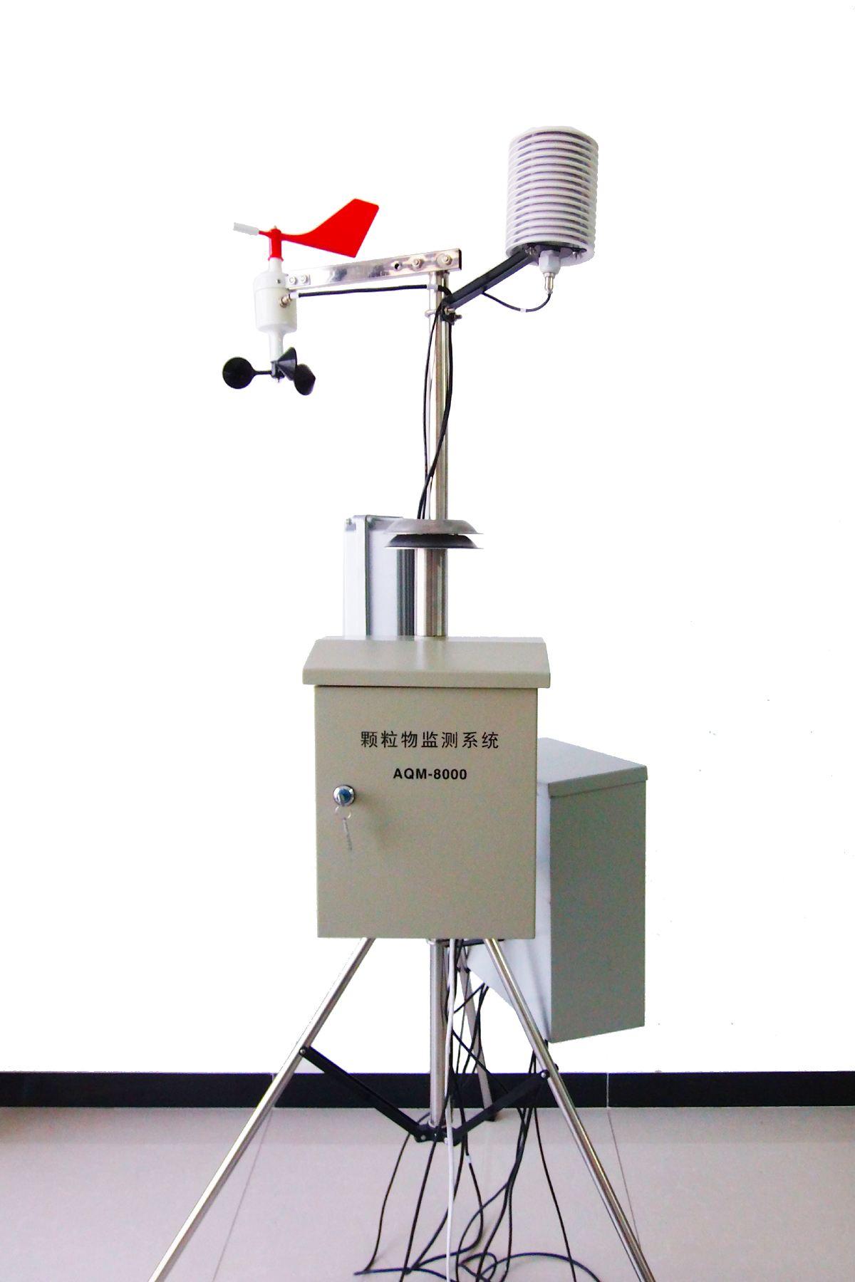 中卫扬尘监测仪生产厂家|宁夏鼎林工贸有限公司