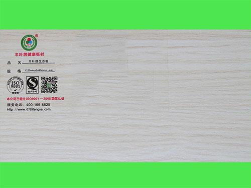 生态板批发价格-口碑好的生态板供应商-当属丰叶木业