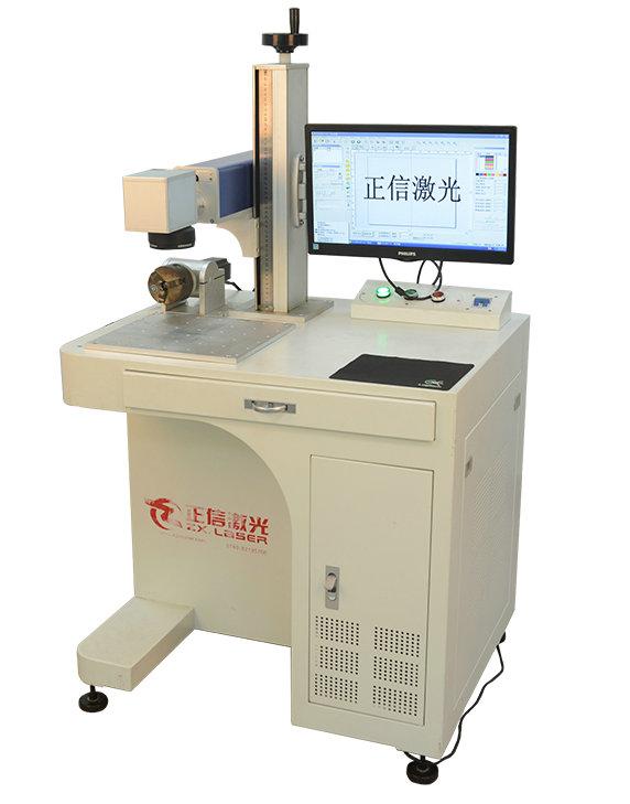 中山激光焊接机厂家价格-供应广东激光焊接机质量保证