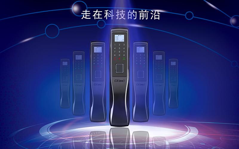 辽宁指纹锁代理|杭州实用的EL721爱乐门IC磁卡智能防盗锁