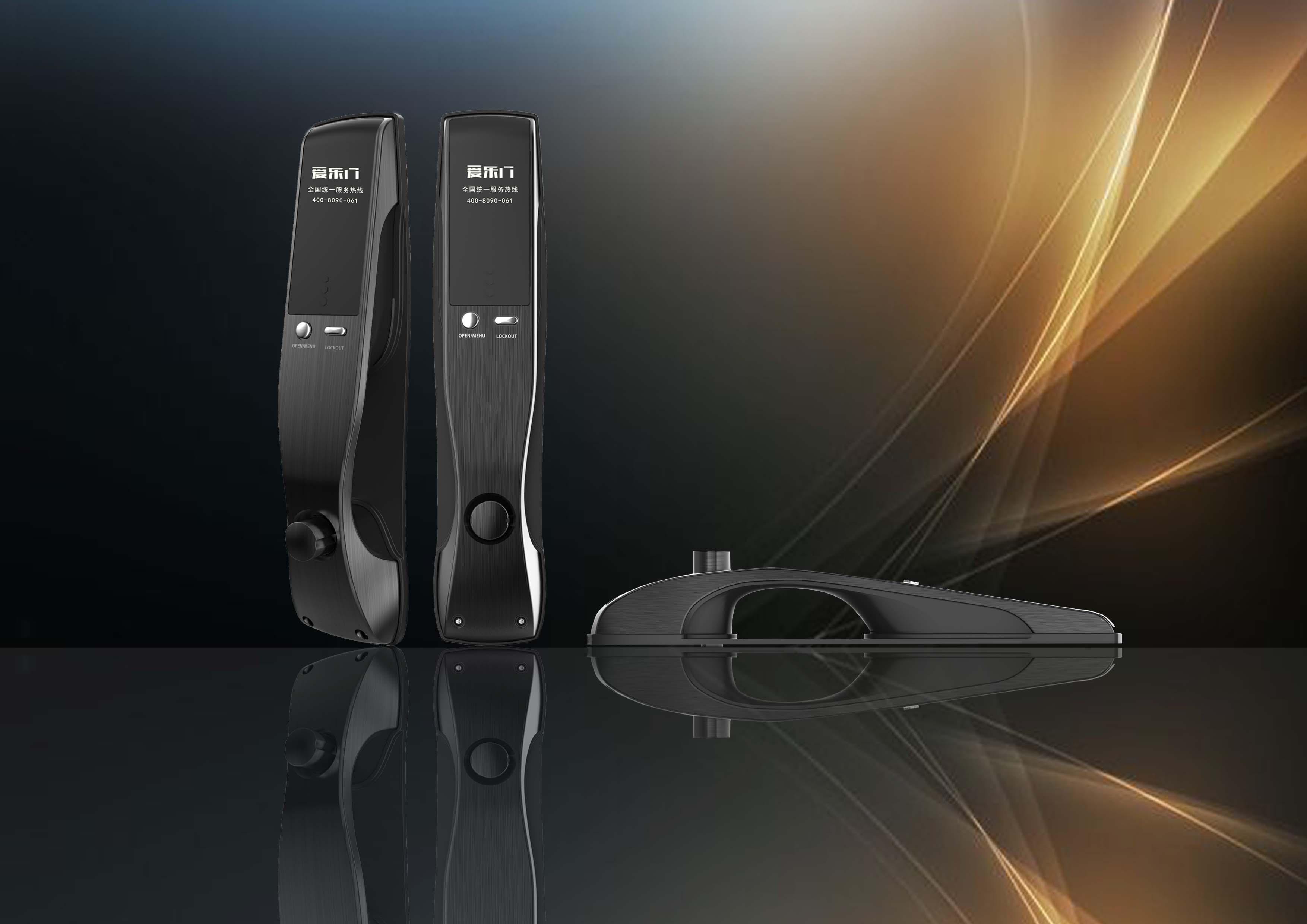 杭州超值的EL721爱乐门IC磁卡智能防盗锁推荐,江西密码锁代理