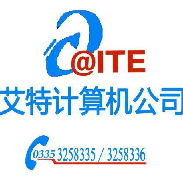 秦皇岛市艾特计算机技术开发有限公司