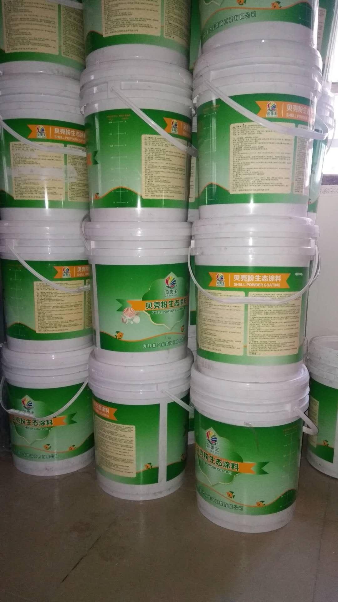 找实惠的生态贝壳粉涂料当选海口鑫之家 福建生态贝壳粉涂料代理加盟