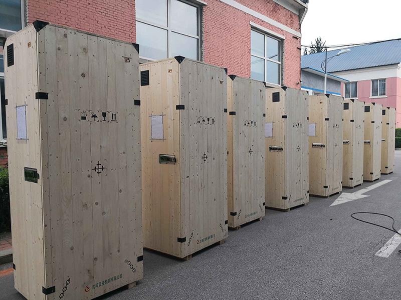 沈北新区木箱包装-沈阳正安包装木箱包装_品质之选