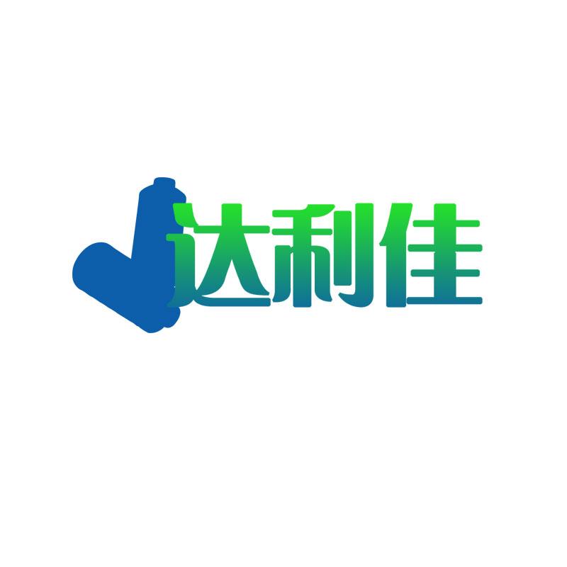 肇庆市端州区达利佳线业有限公司