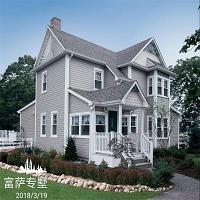 可信赖的第三代轻钢别墅遨享版合作推荐,轻钢别墅怎么补贴