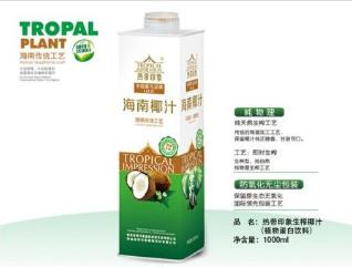 高水平的海南椰子汁生产定制当选海南热带印象植物饮料——喝椰子汁有什么好处