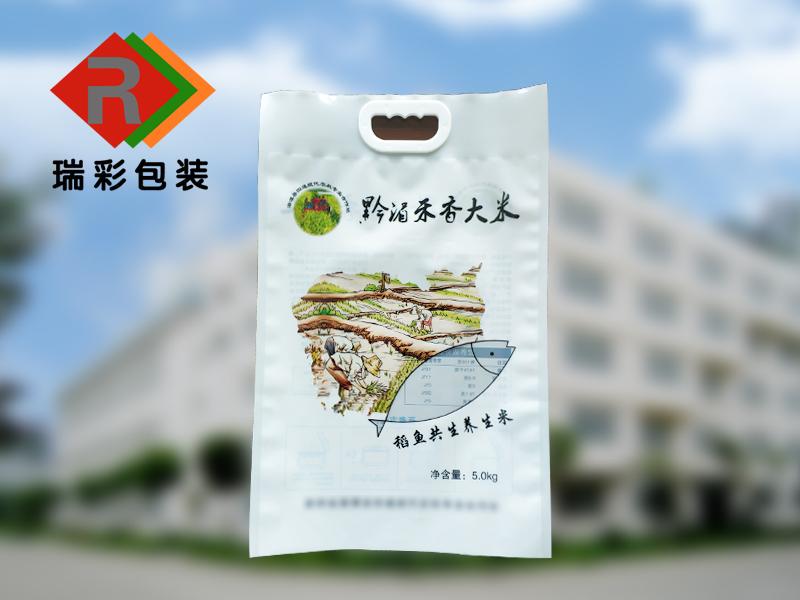 咸陽大米編織袋-有品質的米袋供應