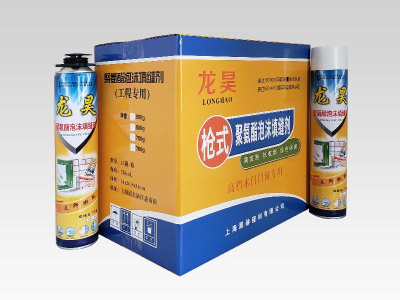 发泡胶泡沫填缝剂|上海市不错的聚氨酯发泡胶品牌
