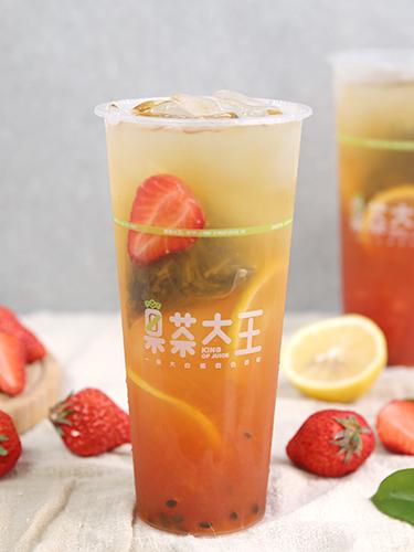 深圳皇茶加盟,广州可信赖的果茶加盟